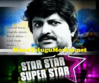 Star Star SuperStar on Mohan Babu