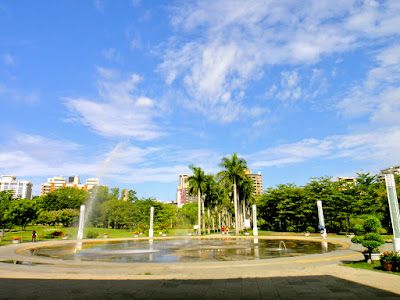 Central Park Water Fountain Kaohsiung Taiwan