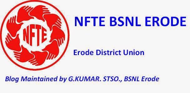 NFTE BSNL ERODE