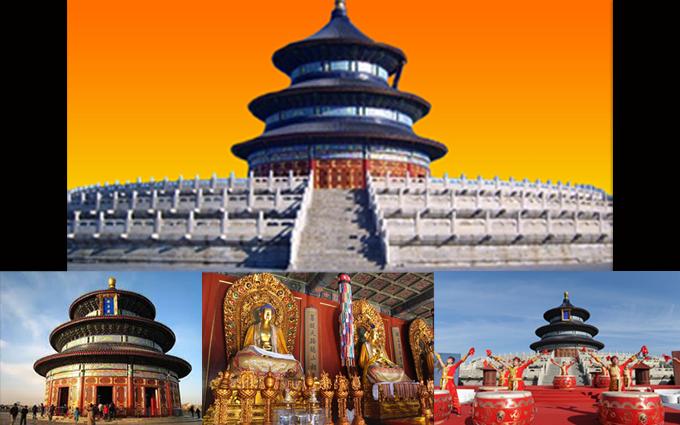 Kuil Dewa Beijing