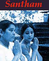 Santham (2000) - Malayalam Movie