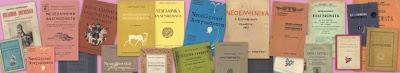 Δωρεάν Ελληνικά παλιά βιβλία Δημοτικού