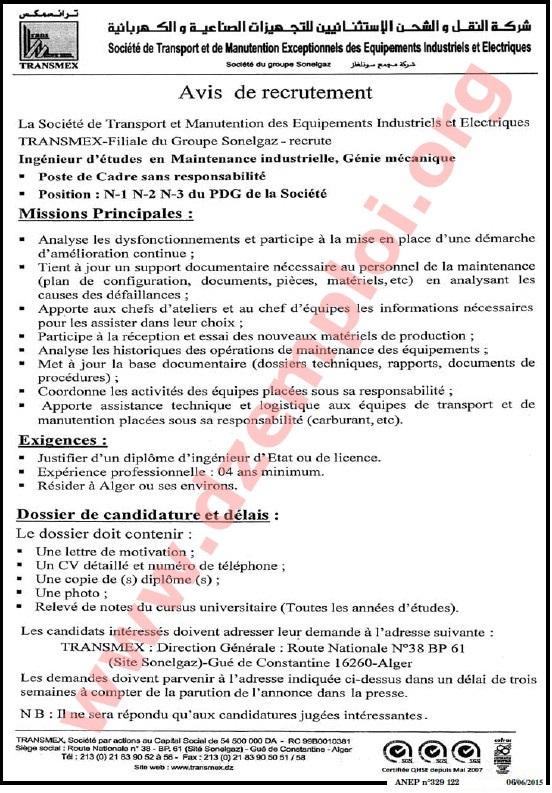 إعلان توظيف في شركة النقل والشحن الاستثنائيين للتجهيزات الصناعية والكهربائية التابعة لمجمع سونلغاز بالجزائر جوان 2015 01