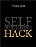 Self Publishing Hack - eBook