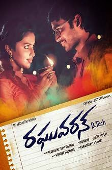 Raghuvaran B.Tech (2015) Telugu Movie Poster