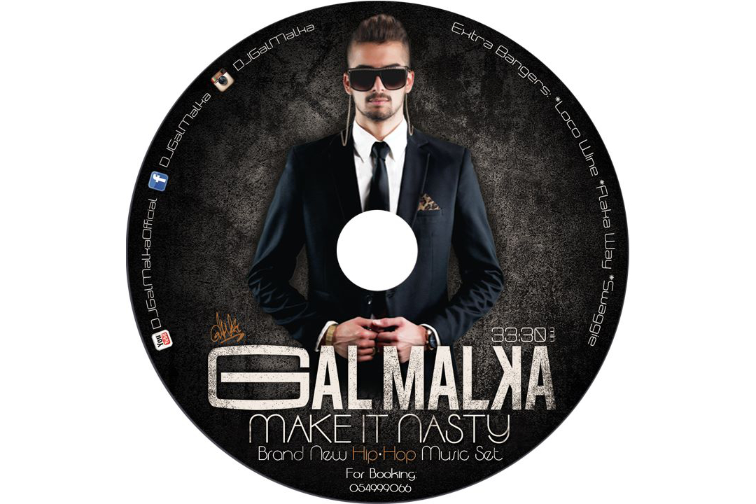 DJ Gal Malka - Make It Nasty (Hip-Hop Music Set 2013)