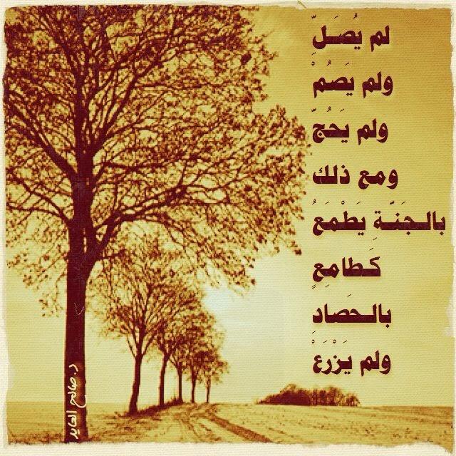 تحميل 100 صور إسلامية ادعية واحاديث وكلمات رائعة  9a4beaca2d30ea61241358089a9c05b4