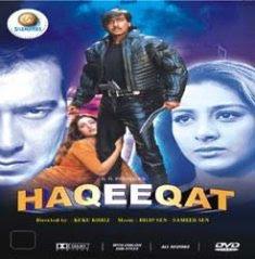 Hakikat | Haqeeqat Songs Download Haqeeqat Songs [MP3