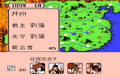 三國志2霸王的大陸下載+內存修改器+密技,雋永的戰略模擬遊戲!