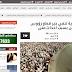 Berita Palsu Hukum Pancung 28 Petugas Haji Ditemui