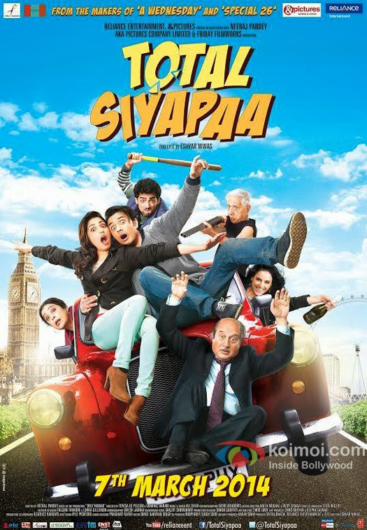 Total Siyapaa 2014 DVDScr 300mb Download Watch Online