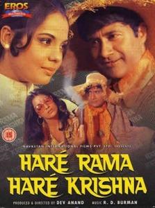 Haré Raama Haré Krishna (1971)