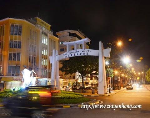 KK Malaysia Monument