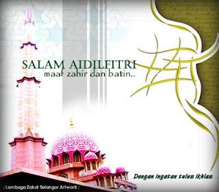 Eid Mubarak 1433 H