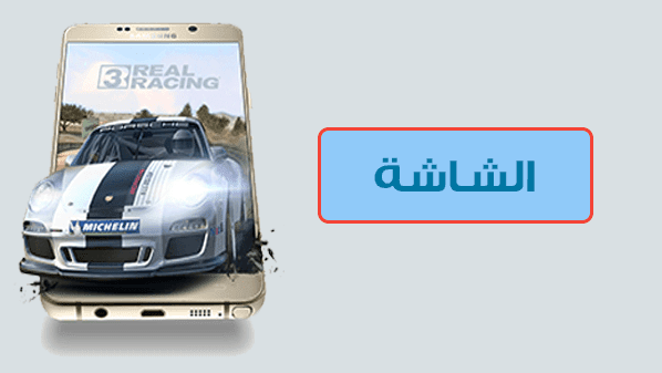 شاشة Samsung Galaxy Note 5