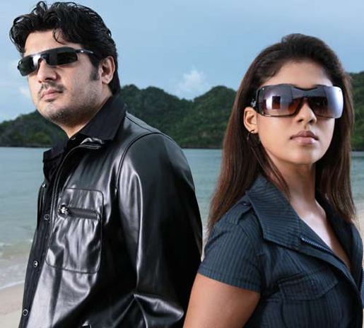 Billa 2 Wallpapers