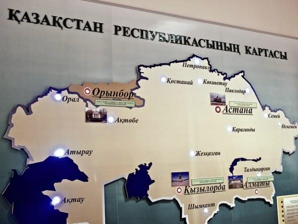 Населенным пунктам Казахстана будут возвращены исторические названия