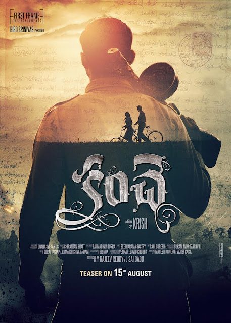 Varun Tej Kanche Teaser ,Varun Tej Kanche movie poster,Kanche Gallery,Kanche Telugucinemas.in,Kanche movie gallery,Telugucinemas