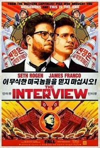http://en.wikipedia.org/wiki/The_Interview_%282014_film%29