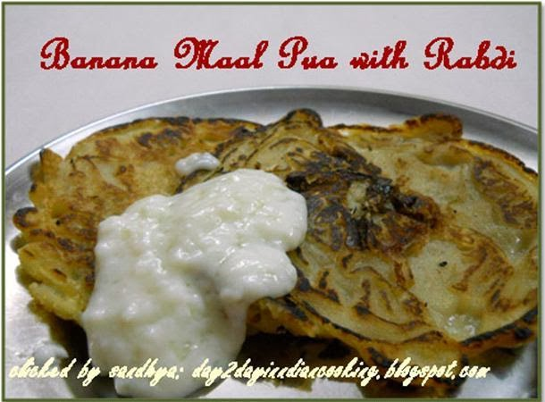 recipe of making banana pancakes and rabri indian sweet
