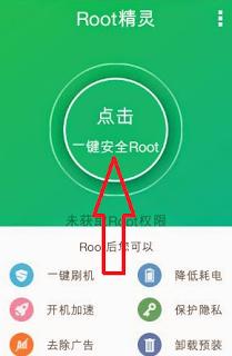 Cara-Root-Android-dengan-Root-Genius-Mobile