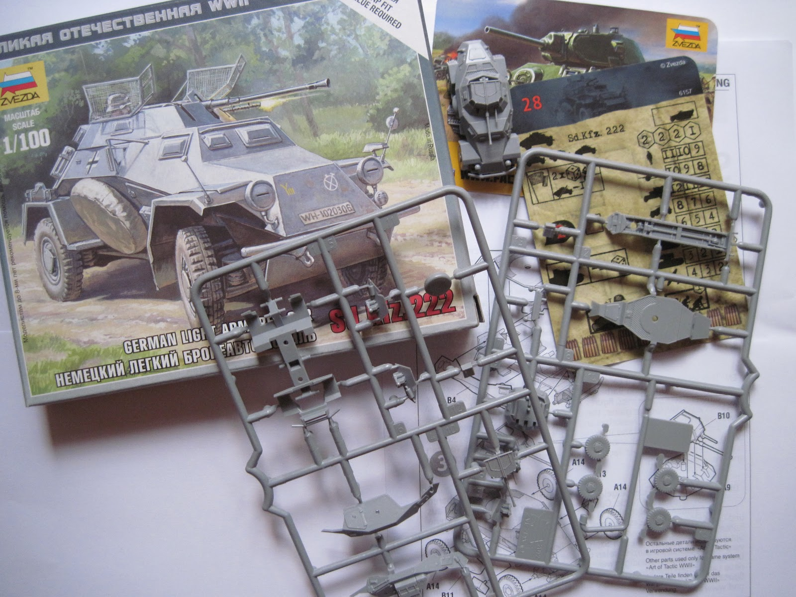 historical and wargaming miniatures zvezda 6157 15mm 1 100 sd kfz 222 german light armored. Black Bedroom Furniture Sets. Home Design Ideas