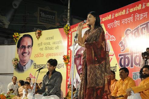 Kumar Vishwas and Anamika Ambar