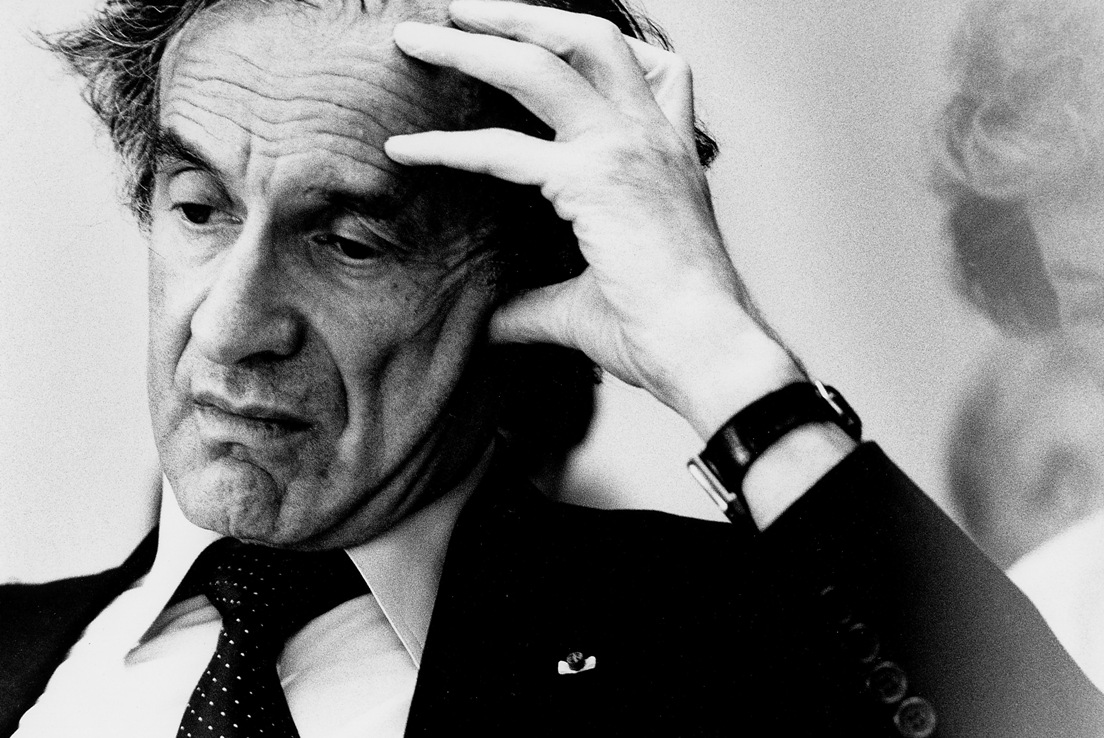 a biography of eliezer wiesel a romanian author Elie wiesel was a romanian-born american jewish writer, professor, political activist, nobel laureate, and holocaust survivor he was the author of 57 books, written mostly in french and english, including night , a work based on his experiences as a prisoner in the auschwitz and buchenwald concentration camps.