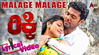 Ricky Kannada Movie Malage Malage Full HD Lyrical Video Song