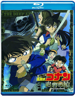 Detective Conan Movie 11: Jolly Roger in the Deep Azure (2007)