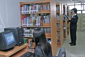 การจัดการทรัพยากรสารสนเทศและเทคโนโลยี (Managing Information Resource and Technologies)