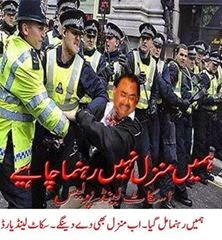 Altaf hussain in scotlandyard custody picture