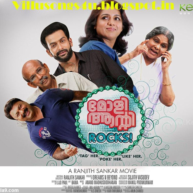 annayum rasoolum malayalam movie songs mp3