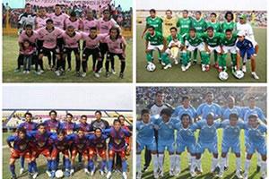 Resultados de las semifinales de la Copa Perú 2011