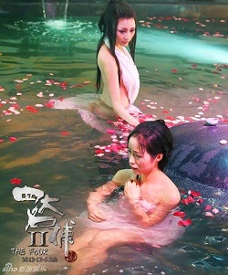 Tứ Đại Danh Bổ 2, Phim Sex Online, Xem Sex Online, Phim Loan Luan