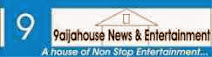 9aijahouse | Nigerian House of Non Stop Entertainment