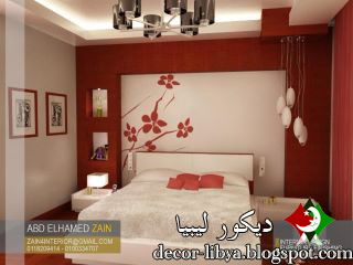 غرف نوم بديكورات مودرن تجمع الفخامه والرقي والدوق الرفيع   Modern