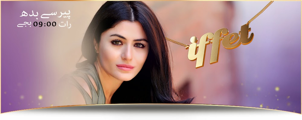Iffet Today Episode 135 Geo Kahani