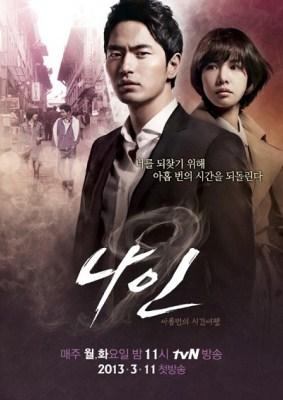 sinopsis nine 9 times time travel drama korea