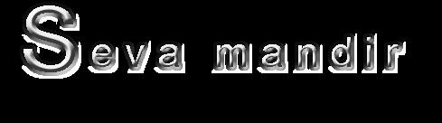 Seva - Mandir