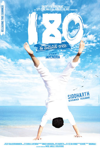Siddharth's 180 Movie First Look Poster