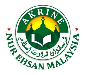 LOGO NUR EHSAN MALAYSIA [AKRINE]