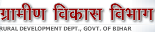 RDD, Bihar Notified Recruitment