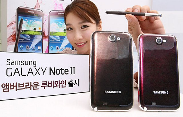 Latest two colours that came out for the Samsung Galaxy Note 2