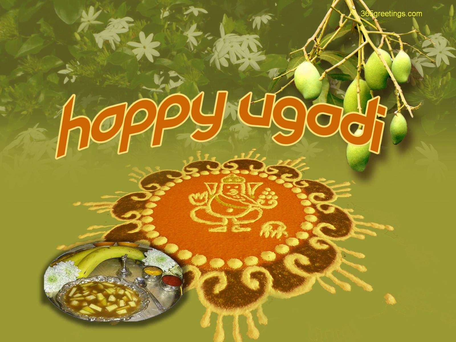 Advance Ugadi Wishes