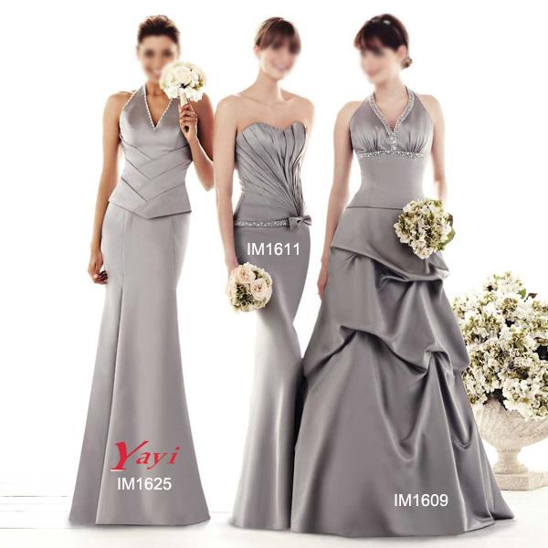 Evening Dress 2-Dress Up - Wedding Guest Dresses
