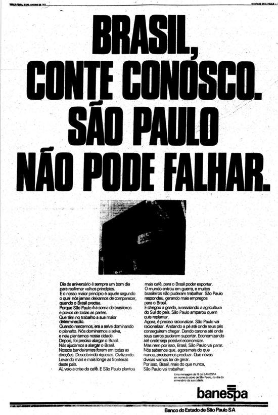 Propaganda do Banespa (Banco do Estado de São Paulo) em homenagem ao aniversário da cidade de São Paulo em 1977.