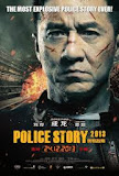 POLICE STORY 6