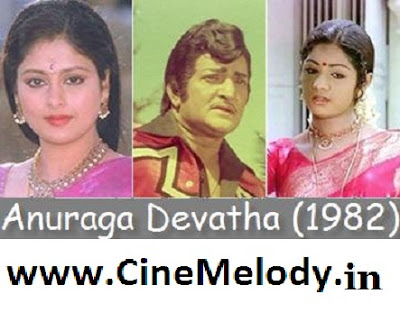 Anuraga Devatha Telugu Mp3 Songs Free  Download 1984