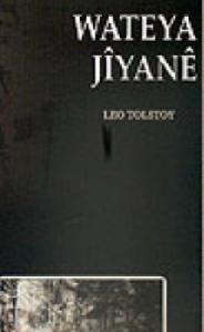 Wateya Jiyane